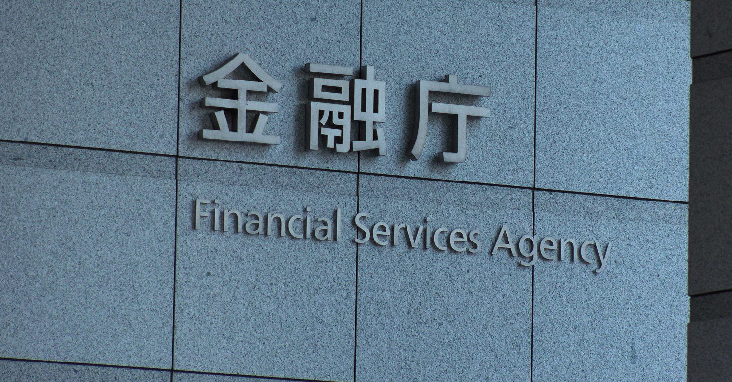 Japan's Financial Watchdog Orders AML Shake-Up at 6 Crypto Exchanges