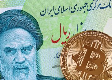 Iran Could Ban Bitcoin for Payments, Central Bank Report Suggests